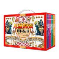 DK儿童探索百科丛书:(全12册)