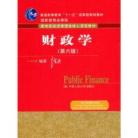【旧书二手书8成新】乒乓球运动第二版第2版 张瑞林 高等教育出版社 9787040284232