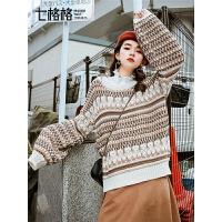 七格格小清新针织衫外套女秋装2018新款韩版时尚宽松长袖粗毛线衣