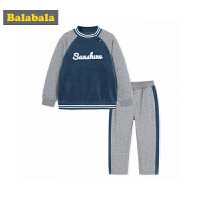 巴拉巴拉童装儿童两件套男童套装小童宝宝秋装2017新款上衣长裤潮
