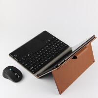 华为M2 10.0键盘皮套 保护套M2-A01W/L平板无线蓝牙键盘支撑套包