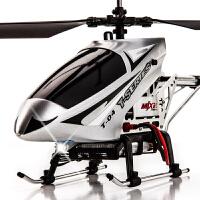 合金耐摔遥控飞机儿童充电动玩具直升机航拍无人机