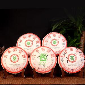 【5片】2006年 中茶 五一经典 古树生茶 500克片