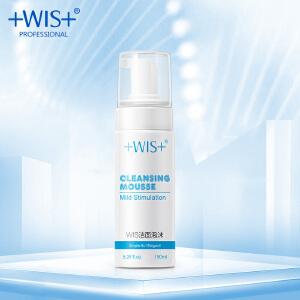 WIS泡沫洁面乳 男女深层清洁收缩毛孔补水保湿温和控油祛痘洗面奶