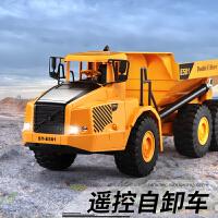 翻斗车玩具可升降大号电动卸货车模型车充电遥控工程车大货车
