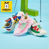 巴布豆童鞋春秋款男童女童运动鞋儿童跑步鞋休闲鞋学步鞋