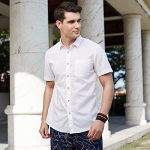 才子男装(TRIES)短袖衬衫 男士2017年新款纯色创意梅花拼接简约百搭短袖衬衫