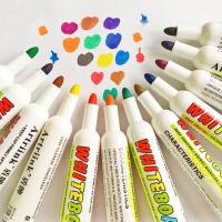 创意文具批发 儿童12色可擦白板笔 彩色套装DIY绘画笔