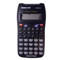 晨光 科学函数计算器 考试计算器 学生文具 ADG98152