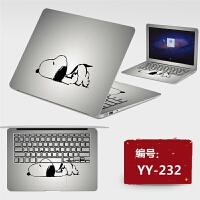 15.6英寸�A�楣P�本��X�N膜HUAWEI MateBook D/X外�けWo�N�膜DIY
