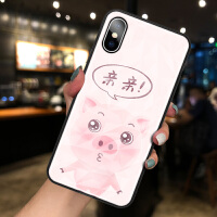 iPhone XSMAX手机壳苹果X可爱卡通猪7plus情侣款XR网红女款8plus个性创意XS同款