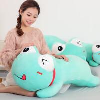 可爱青蛙抱枕毛绒玩具玩偶男生款睡觉床上枕头大号布娃娃超软公仔 浅绿色
