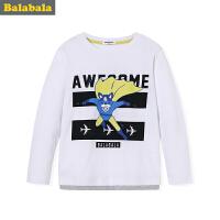 巴拉巴拉童装男童长袖T恤中大童儿童秋装2017新款白色打底衫