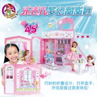 乐吉儿乐吉儿洋娃娃套装大礼盒别墅城堡公主巴比过家家儿童女孩玩具屋