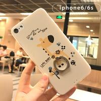 苹果iphone6手机壳指环挂绳6s全包7plus日韩可爱萌卡通情侣男女8