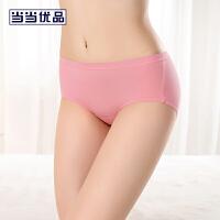 当当优品 女士内裤80支兰精莫代尔中腰三角裤 粉色L