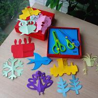 幼儿园手工剪纸宝宝DIY美术材料创意制作3-5-7岁儿童玩具配剪刀