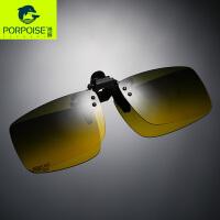 海豚近视偏光夹片式太阳眼镜男女日夜两用墨镜夜间开车专用夜视镜