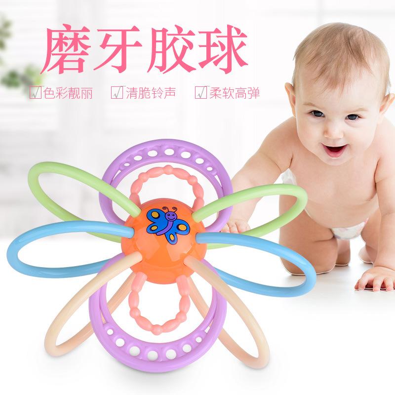 婴幼儿益智早教摇铃玩具 宝宝软胶磨牙胶手抓球 儿童母婴玩具