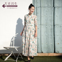 生活在左2019春夏季新品女装纯棉气质连衣裙女文艺清新中长款裙子