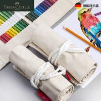 辉柏嘉手工布艺彩铅笔帘 帆布笔帘50/64孔素描彩色铅笔包笔袋