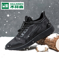 木林森韩版板鞋男新款冬季男鞋百搭潮鞋加绒保暖运动休闲鞋低帮鞋