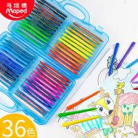 法国MAPED马培德36色48色塑料蜡笔24色小学生用幼儿园画画宝宝彩色画笔儿童安全美术绘画涂鸦彩笔套装