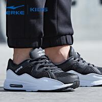 【限时下单立减50元】鸿星尔克(ERKE)儿童运动鞋男童鞋网面气垫跑鞋透气儿童慢跑鞋