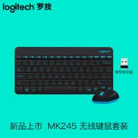 Logitech罗技无线键鼠套装MK245 罗技无线键盘+无线鼠标套装 Nano无线套装,笔记本迷你无线键盘鼠标套装