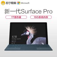 【苏宁易购】新一代Surface Pro 12.3英寸二合一平板电脑(16G 1T i7 FKK 00009 银色)