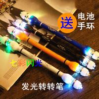 发光转转笔 七彩炫色闪光转转笔V18电子电池夜光亮灯笔