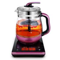 荣事达YSH1562养生壶全自动加厚玻璃多功能电热烧水壶花茶壶黑茶煮茶器煲