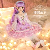 娃娃套装女孩SD仿真精致大玩具大号