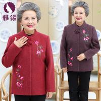 中老年人女装秋装外套奶奶装唐装60-70岁80妈妈秋老人衣服上衣