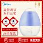 美的加湿器家用静音大容量卧室空调房喷雾空气香薰机小型孕妇婴儿 SC-3D30B