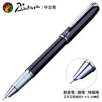 毕加索916马拉加纯黑细财务钢笔/墨水笔 毕加索钢笔