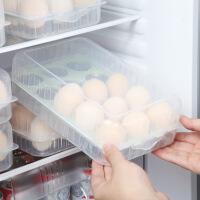 【每满100减50】门扉 冰箱鸡蛋收纳盒 厨房鸡蛋托塑料鸡蛋格食物保鲜盒整理盒放鸡蛋盒子