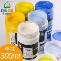 青竹牌水粉颜料绘画白色罐装大瓶水粉画白单个画材白颜料罐装300ml无甲醛浅灰蓝