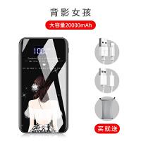 充电宝20000毫安大容量可爱卡通苹果vivo华为oppo手机通用便携迷你潮款超薄少女生款玻璃小巧移