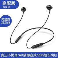 适用一加6T蓝牙耳机入耳式oneplus5t无线耳塞六 3t双耳运动跑步专用颈挂脖式 云耳2重低 标配