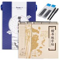 广博(GuangBo)三本装楷书凹槽练字帖成人版送2支笔杆/12支笔芯礼盒装QT9549当当自营