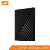 【支持当当礼卡】西部数据(WD)5TB USB3.0移动硬盘My Passport随行版 2.5英寸 黑色 大容量 高速
