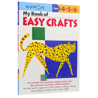 Kumon Basic Skills My Book of Easy Crafts 公文式教育 儿童英语启蒙教辅 动脑