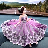 汽车摆件女士巴比娃娃创意车载摆件饰品可爱蕾丝纱裙车内装饰礼品