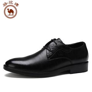 骆驼牌男鞋 秋季新款 男士正装皮鞋 商务尖头系带时尚