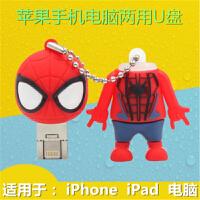 高速�O果手�Cu�P64g��意可�劭ㄍ�U�P��X�捎�iphone/ipad外接�却嫣O果手�C��X�捎秒p接口