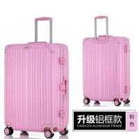 复古铝框拉杆箱24旅行箱万向轮男款20登机皮箱密码行李箱子26寸女 20英寸 买送五