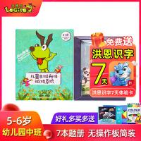 逻辑狗5-6岁(幼儿园中班-无操作板)第三阶段儿童思维升级游戏系统 男孩女孩益智数学习早教机玩具卡