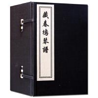 藏春坞琴谱 一函六册宣纸线装书 古琴谱乐谱书籍 中国书店出版社