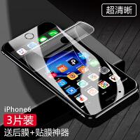 苹果6钢化膜iphone6水凝膜6sp全屏覆盖i6抗蓝光6plus全包边6s前后4.7热弯软膜mo手 苹果6/6s【6